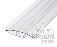 Н-профиль для поликарбоната неразъемный 4 мм