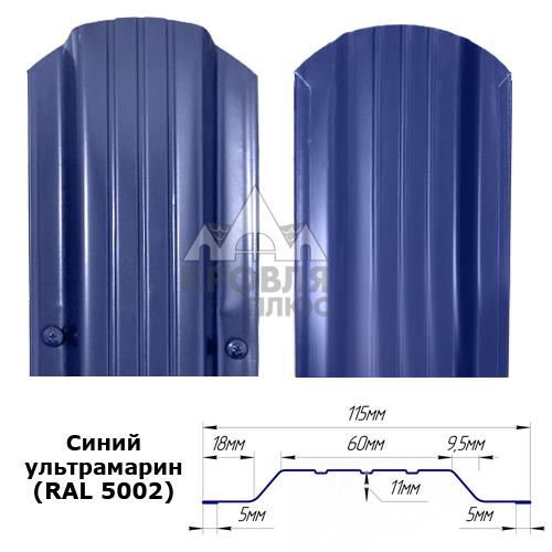 Штакетник двухсторонний 115 мм, синий ультрамарин (RAL 5002)