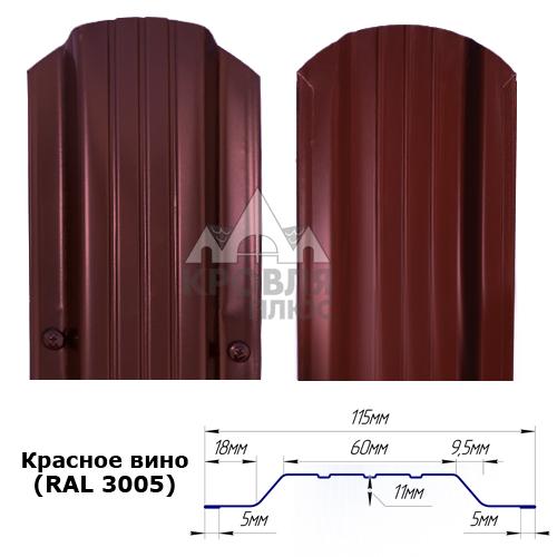 Штакетник двухсторонний 115 мм, красное вино (RAL 3005)