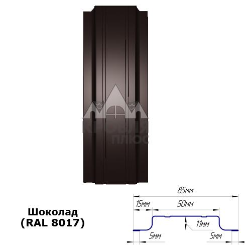 Штакетник двухсторонний 85 мм, шоколад (RAL 8017)