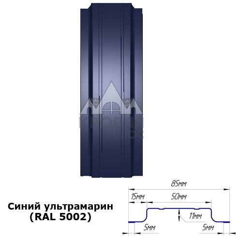 Штакетник двухсторонний 85 мм, синий ультрамарин (RAL 5002)