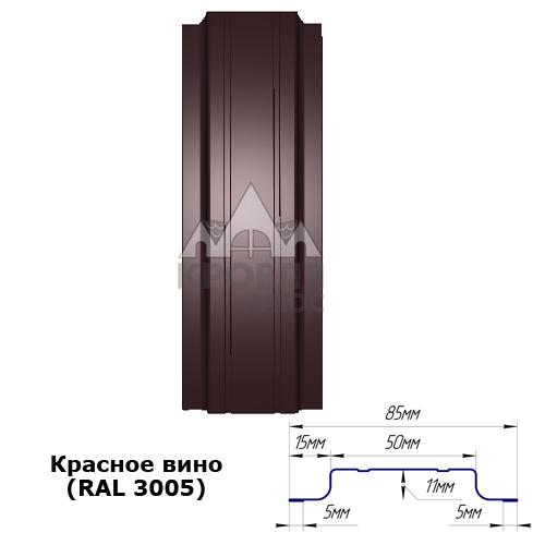 Штакетник двухсторонний 85 мм, красное вино (RAL 3005)
