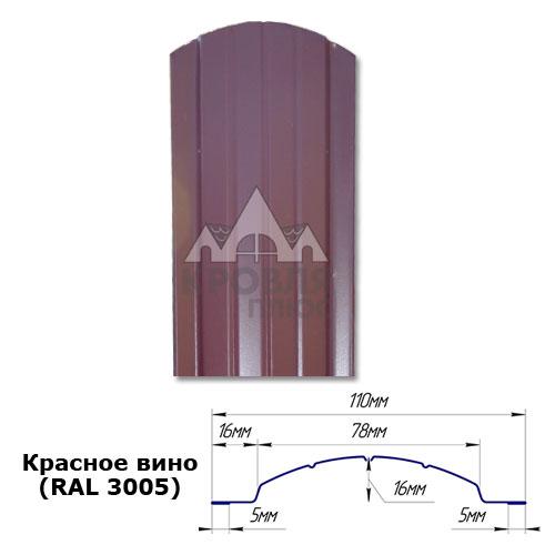 Штакетник двухсторонний 110 мм, красное вино (RAL 3005)