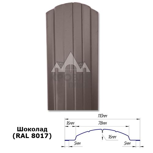 Штакетник двухсторонний 110 мм, шоколад (RAL 8017)