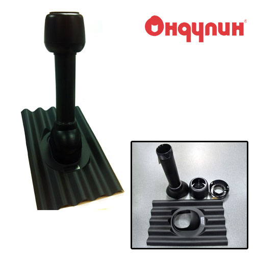 Вентиляционная труба Ондулин