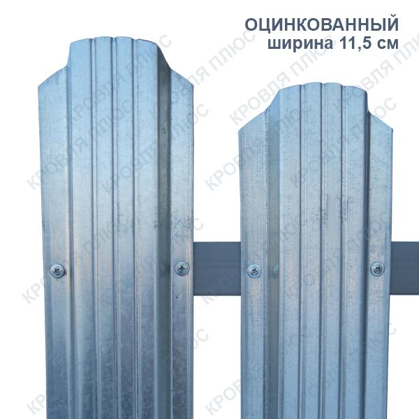 Штакетник нефтекамск как правильно сделать ворота на роликах
