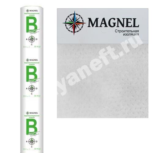 Магнел B пароизоляционная мембрана