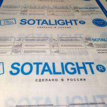 Сотовый поликарбонат Sotalight (Соталайт) прозрачный купить в Нефтекамске