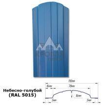 Штакетник полукруглый небесно-голубой (RAL 5015)