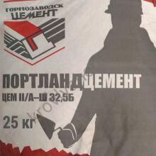 Цемент Горнозаводск М-400 25 кг