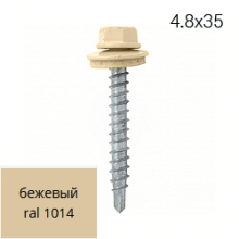 Саморез RAL 1014 Бежевый 4,8*35