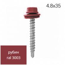 Саморез RAL 3003 Рубин 4,8*35