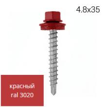 Саморез RAL 3020 Красный 4,8*35