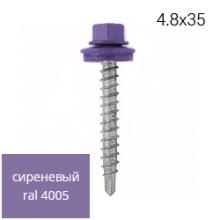 Саморез RAL 4005 Сиреневый 4,8*35