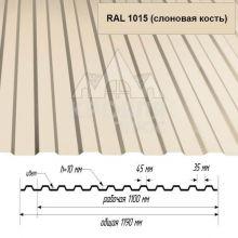 НС-10 Слоновая кость (RAL 1015) полиэстер т. 0,45 мм