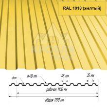 НС-10 Жёлтый (RAL 1018) полиэстер т. 0,45 мм