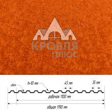 Профнастил НС-10 Терракотовый (RAL 8004) HGM (high gloss matt) Корея (премиум)