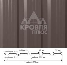 Профнастил НС-21 Шоколад (RAL 8017) полиэстер т. 0,45 мм