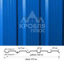 Профнастил НС-21 Синий сигнал (RAL 5005) полиэстер т. 0,45 мм