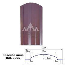 Штакетник полукруглый 11 см Красное вино (RAL 3005)