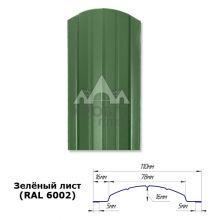 Штакетник полукруглый 11 см Зелёный лист (RAL 6002)