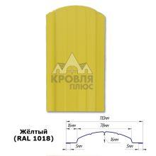 Штакетник полукруглый 11 см Жёлтый (RAL 1018)