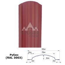 Штакетник полукруглый 11 см Рубин (RAL 3003)