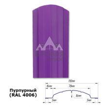 Штакетник полукруглый 11 см Пурпурный (RAL 4006)