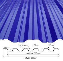НС-35 RAL 5002 Синий ультрамарин ш. 1,065