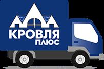Доставка продукции Кровля Плюс по Нефтекамску, Башкортостану и другим регионам