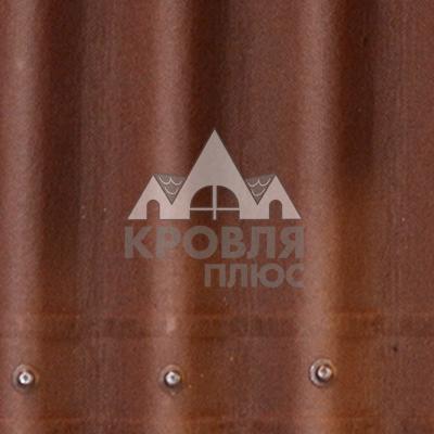 Ондулин СМАРТ коричневый (1,95 х 0,95 м)