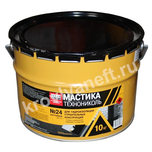 Мастика битумная холодного применения №24 МГТН