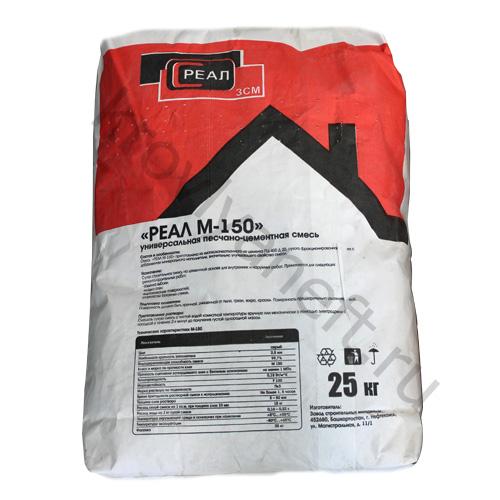 Песчано-цементная смесь Реал М-150 универсальная
