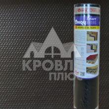 Плёнка Ондутис А 120 (влаго-ветроизоляция)