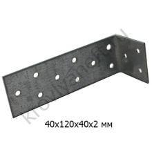 Крепёжный уголок анкерный 40х120х40