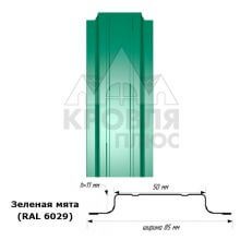 Штакетник узкий Зеленая мята RAL 6029 в продаже в Нефтекамске с доставкой по России