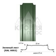 Штакетник узкий металлический Зеленый лист RAL 6002 в продаже в Нефтекамске с доставкой по России