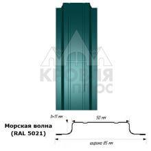 Штакетник узкий Морская волна RAL 5021 в продаже в Нефтекамске с доставкой по России
