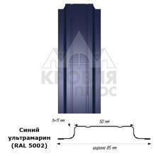 Штакетник узкий Синий ультрамарин RAL 5002 в продаже в Нефтекамске с доставкой по России