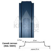 Штакетник узкий Синий сигнал RAL 5005 в продаже в Нефтекамске с доставкой по России
