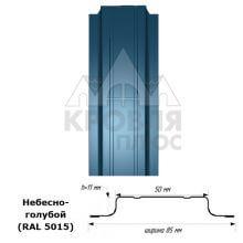 Штакетник узкий Небесно-голубой RAL 5015 в продаже в Нефтекамске с доставкой по России