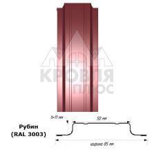 Штакетник узкий металлический Рубин RAL 3003 в продаже в Нефтекамске с доставкой по России