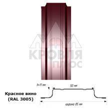 Штакетник узкий металлический Красное вино RAL 3005