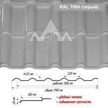 Банга Серый RAL 7004 ш. 1.19 (1.10) м