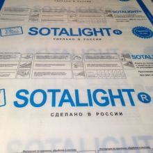 Сотовый поликарбонат Sotalight (Соталайт) 6 мм прозрачный