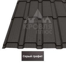 Металлочерепица Каскад (Стальной Бархат) Серый графит 7011