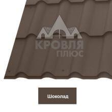 Металлочерепица Банга (Стальной Бархат) Шоколад 8017