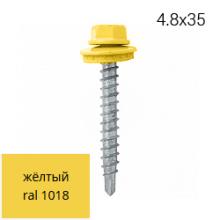 Саморез RAL 1018 Желтый 4,8*35