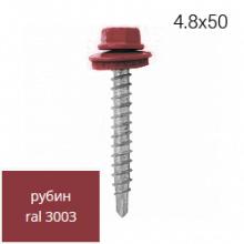 Саморез RAL 3003 Рубин 4,8*50