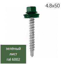 Саморез RAL 6002 Зеленый лист 4,8*50